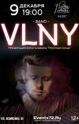 Концерт инди-группы VLNY
