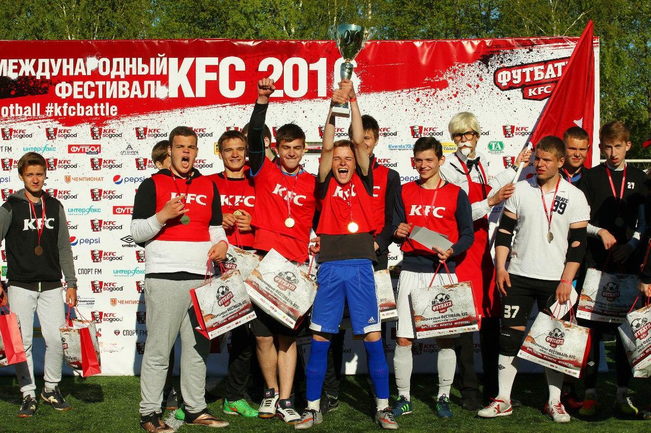 В Тюмени определились победители Фестиваля KFC Футбатл
